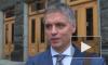 МИД Украины: минские соглашения нуждаются в адаптации
