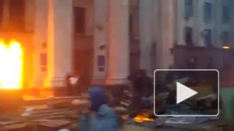 Новости Украины 3 мая. Трагедия в Одессе: 40 человек сгорели заживо в подожженном Доме профсоюзов. В городе трехдневный траур
