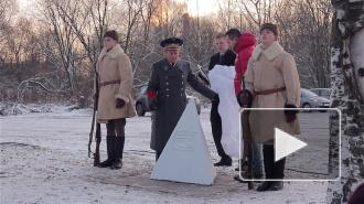 В Полежаевском парке открыли памятник Неизвестному солдату