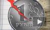 Курс доллара по отношению к рублю изменится 16 марта