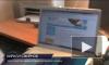Виртуальный контроль за работой коммунальщиков. Сделано во Фрунзенском районе