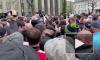 Дело по митингу во Владикавказе передали в центральный аппарат СК