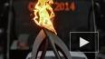 Олимпийский огонь в Краснодаре 04.02. несли пресс-секрет ...