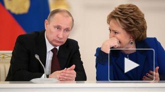 Путин по телефону объяснил Обаме причину введения войск на Украину