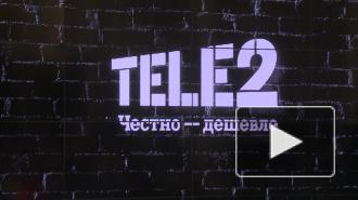 """Tele2 сменил """"Мафию"""" на """"Честность"""""""