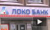 Новости  28 декабря 2010 16:00