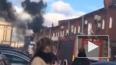 Появилось видео страшного пожара у Московского вокзала ...