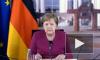 Ангела Меркель назвала условие для снятия санкций с России