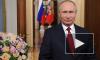 Владимир Путин подписал закон о поправках в Конституцию РФ