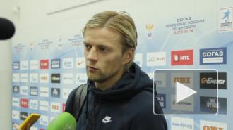 Тимощук: Поединок с Локомотивом будет ключевым
