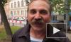 Розенбауму - 60. Петербуржцы признаются в любви к кумиру