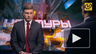 Задержанные по делу о подготовке военного переворота в Белоруссии дают признательные показания