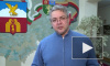 В Пятигорске ввели карантин из-за коронавируса