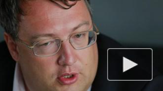 Новости Украины: Геращенко не верит в избиение российской журналистки
