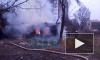 В Янино утром сгорел частный дом