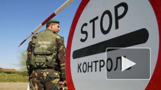 Украину и Крым разделила государственная граница