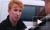 Помощник Милонова порвал ухо гей-активисту Калугину