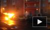 Видео: в ночь на вторник на Предпортовом проезде сгорела иномарка