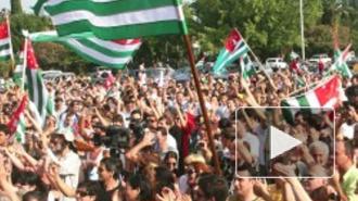 Абхазия, последние новости сегодня: МВД страны не будет усиливать меры безопасности, несмотря на митинги