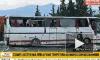 В Греции разбился автобус с россиянами, 4 погибли, 30 ранены