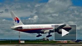 Боинг 777 последние новости сегодня: разъяренных родственников успокоили 300 обломками в Индийском океане, стоит ли верить версии?
