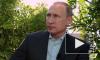 Президент Молдавии рассказал об особенностях характера Путина