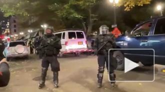 В Портленд направили Национальную гвардию США для пресечения беспорядков