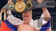 Боксер Александр Поветкин исключен из рейтинга WBA