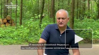 Додон готов испытать на себе российскую вакцину от коронавируса