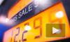 В ФАС прокомментировали рост цен на бензин