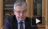 Президент РАН предложил доработать ЕГЭ креативными задачами