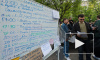 Московская оппозиция создала два новых лагеря – один из них на Арбате