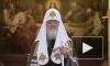 Патриарх Кирилл попросил оботсрочке коммунальных платежей для церквей