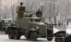 Петербург отмечает парадом 70-летие полного снятия блокады
