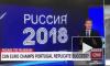 "Пуссия или Писсия: CNN написал слово ""Россия"" с ошибкой"