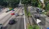 Росавтодор, Минтранс и ГИБДД корректируют применение дорожных знаков