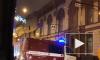 Шторм в Петербурге сносит новогодние украшения и ломает заборы