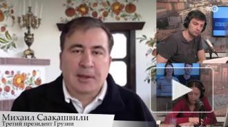 Саакашвили пообещал защищать Одессу от Путина