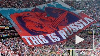 Россия рухнула на 30-е место в рейтинге ФИФА