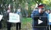 Верните нам нашу землю! Пайщики совхоза «Ручьи» митинговали в саду Чернышевского