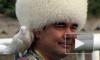 Президент Туркмении Бердымухамедов побеждает на выборах с 97,14 процентами