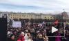 Петербуржцы показали свои три билборда на митинге памяти Немцова