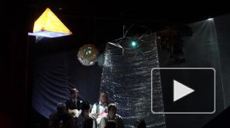 """В спектакле """"К звездам"""" на сцену вышли люди с ментальными особенностями"""