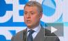 """""""Нафтогаз"""" разъяснил суть нового иска к """"Газпрому"""""""
