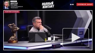 """Рогозин рассказал, почему не утверждены программы создания """"Сферы"""" и сверхтяжелой ракеты"""
