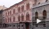 Европейский Университет Петербурга: воркшоп для журналистов